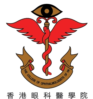 College of Ophthalmologists of Hong Kong