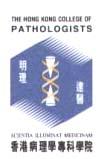 Pathologists