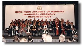HKAM Inaugural Ceremony 1993
