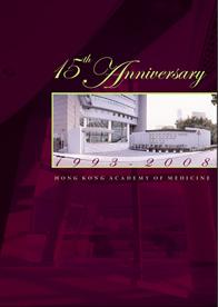 HKAM15 Book