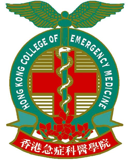 Hong Kong College of Emergency Medicine
