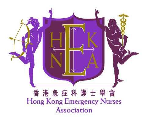 Hong Kong Emergency Nurses Association
