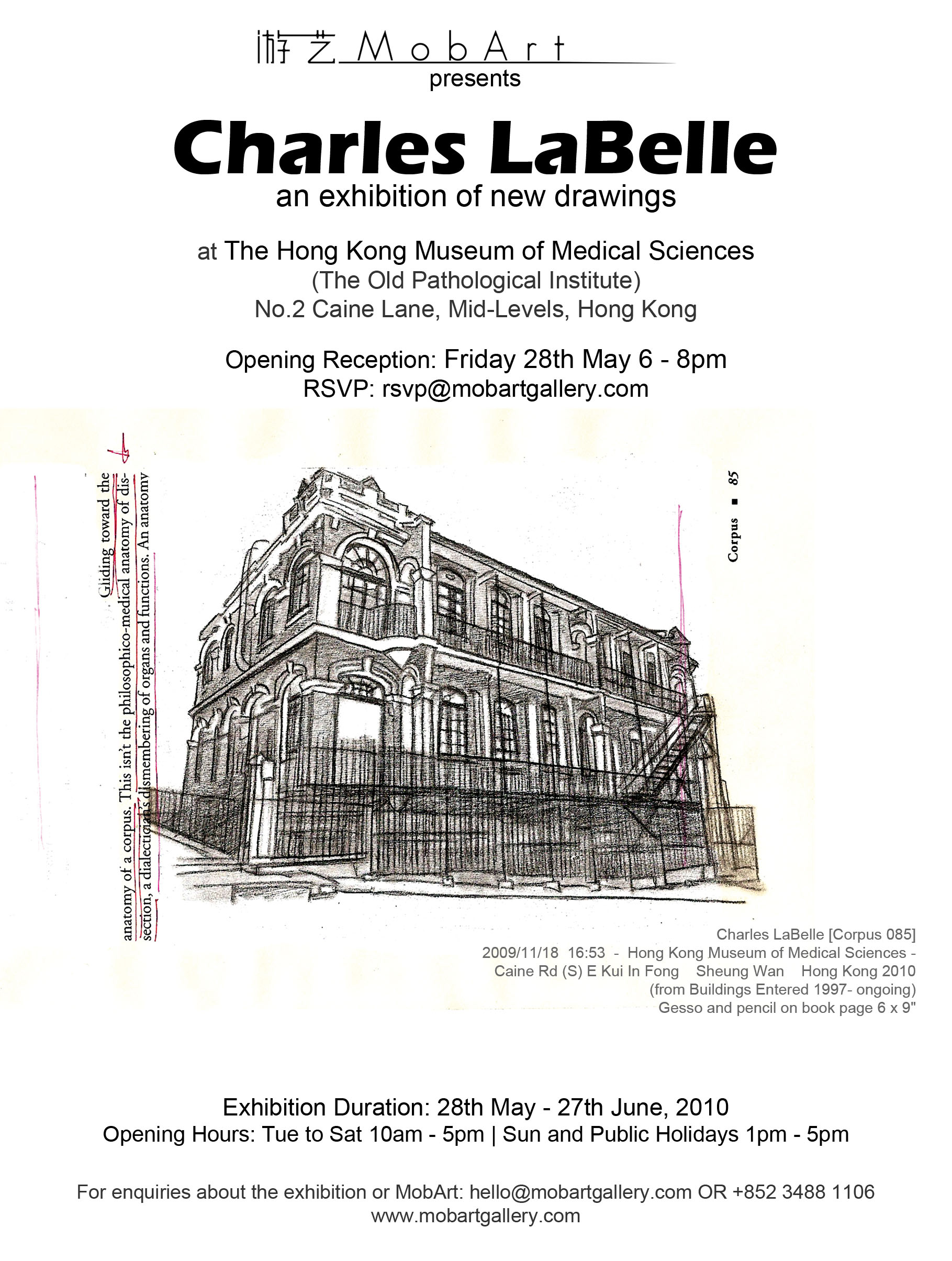 Solo Exhibition of New Drawings by Charles LaBelle