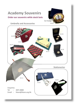 Order Form for the Academy souvenirs