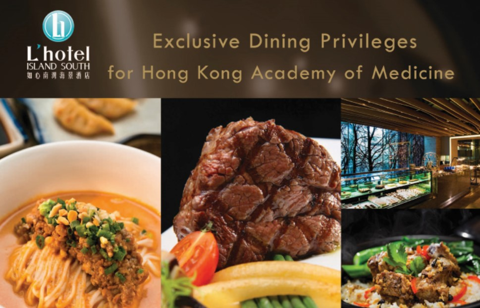 Exclusive Dining Privileges at L'Hotel Island South