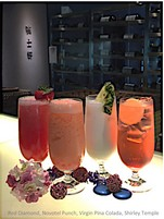 Summer Mocktails available now