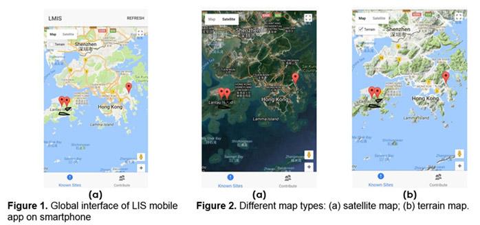 Landslide Information System Mobile App