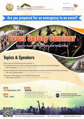 Event Safety Seminar - Are you prepared for an emergency in an event?