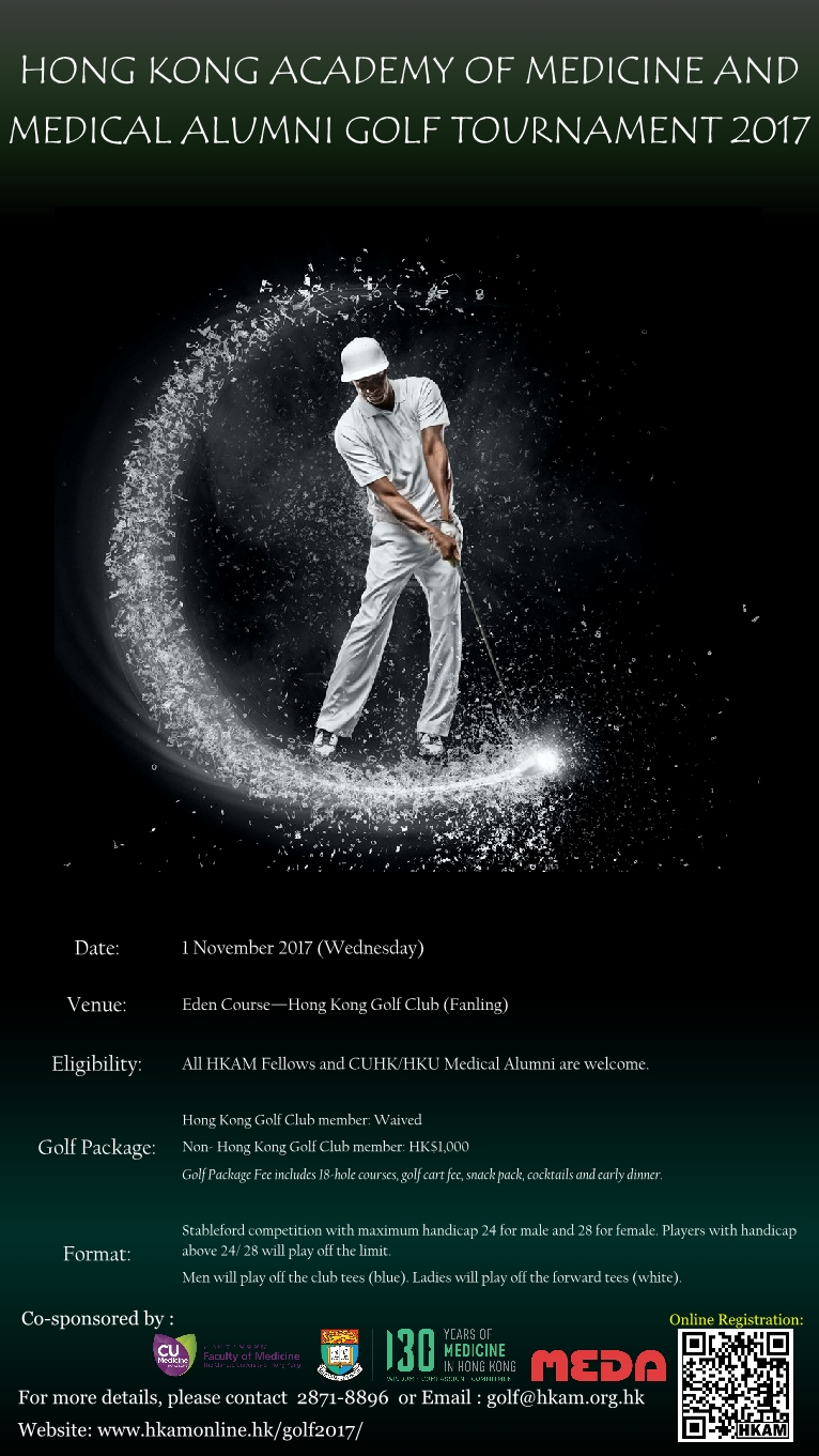 HKAM and Medical Alumni Golf Tournament 2017