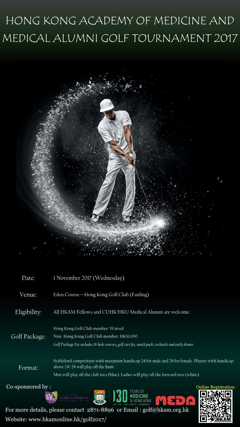 HKAM and Medical Alumni Golf Tournament 2017