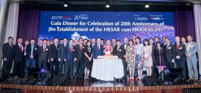 Gala Dinner for Celebration of the 20th Anniversary of the Establishment of the HKSAR cum Hong Kong International Dental Expo and Symposium (HKIDEAS)