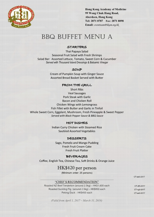 BBQ Buffet at Fellows' Garden