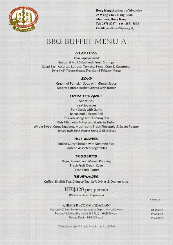 BBQ Buffet at Fellows' Garden