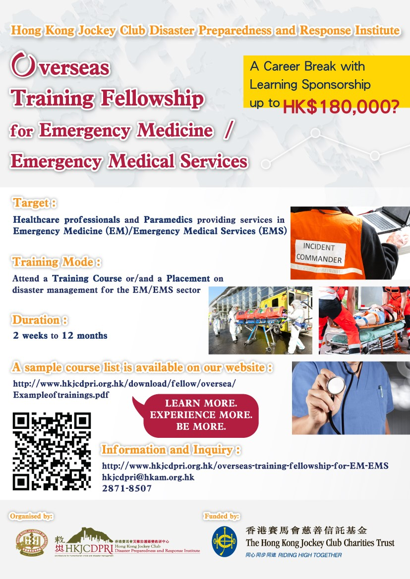 INTAKE STILL IN PROGRESS! HKJCDPRI Overseas Training Fellowship for Emergency Medicine (EM) / Emergency Medical Services (EMS).