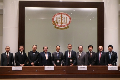Signing of Cooperation Framework Agreement with Health and Family Planning Commission of Sichuan Province, 27 September 2017