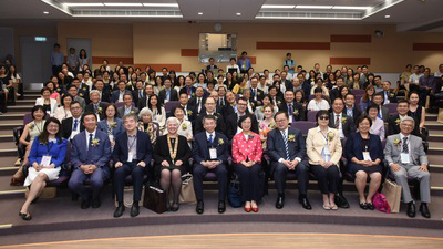 Anniversary Conference 2017 of the Hong Kong College of Family Physicians, 2 September 2017
