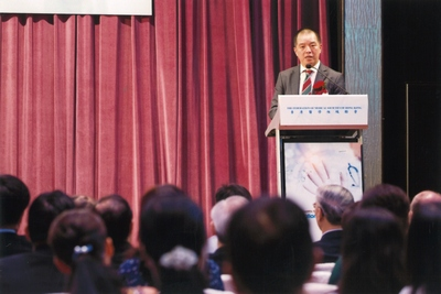 Annual Scientific Meeting of the Federation of Medical Societies of Hong Kong, 10 September 2017