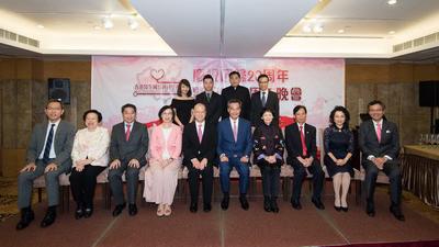 68th Anniversary Dinner of the HK Doctors National Affairs Alumni Association, 30 September 2017