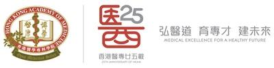 HKAM 25th Anniversary in 2018