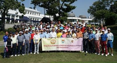 Hong Kong Academy of Medicine and Medical Alumni Golf Tournament 2017, 1 November 2017