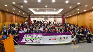Inaugural Asia-Pacific Strabismus and Paediatric Ophthalmology Society (APSPOS) Congress, 11 October 2017