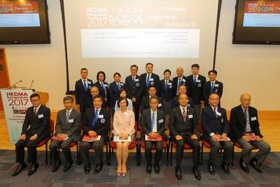 Hong Kong Disaster Medicine Association Limited (HKDMA) Symposium, 21 October 2017