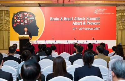 Brain and Heart Attack Summit, 21 October 2017
