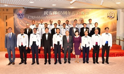 Civil Aid Service (CAS) 65th Anniversary Officers Mess Dinner, 25 October 2017