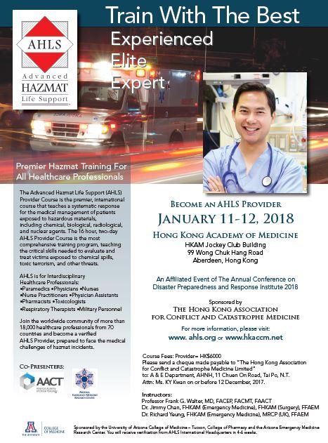 Advanced HazMat Life Support Course (AHLS)