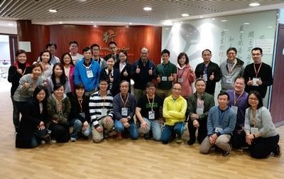 Comprehensive Simulation Educator Course (CSEC), 23-26 November 2017
