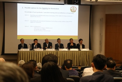 Consultation Forum on Nomination and Election of the Two Additional Members from the HKAM in the Medical Council of Hong Kong, 30 November 2017
