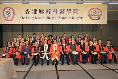 The Hong Kong College of Anaesthesiologists - 31st Congregation, 19 November 2017
