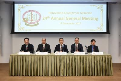 24th Annual General Meeting (AGM)
