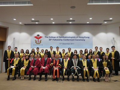 Fellowship Conferment Ceremony of the College of Ophthalmologists of Hong Kong, 17 December 2017