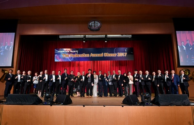 Annual Dinner of the Federation of Medical Societies of Hong Kong, 31 December 2017
