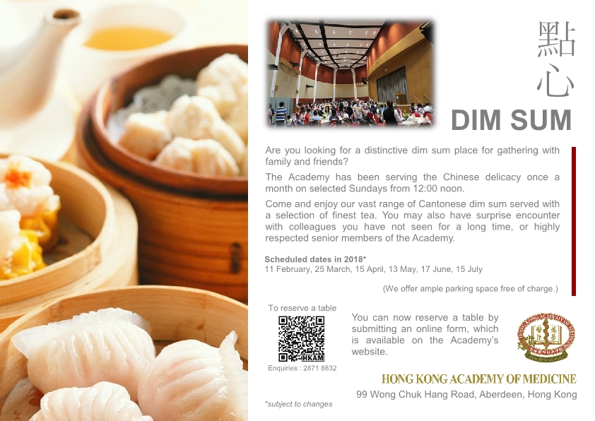 Yum Cha at the Academy