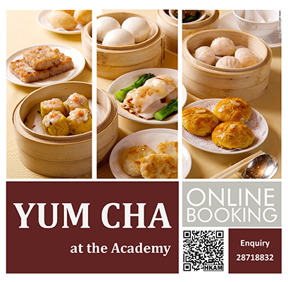 Enjoy a new Yum Cha experience at the Academy