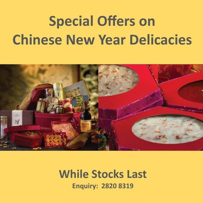 Exclusive Offers on Chinese New Year Puddings and Hampers