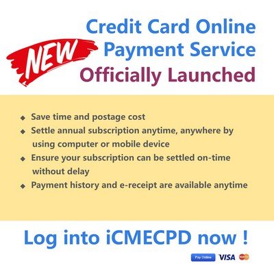 Annual Subscriptions - Credit Card Online Payment Service
