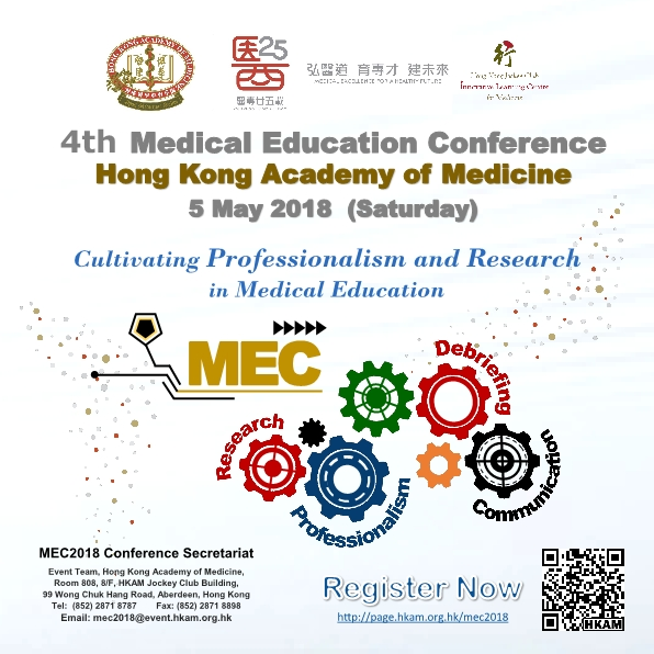 4th Medical Education Conference, 5 May 2018