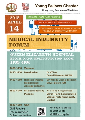 Medical Indemnity Forum, 14 April 2018