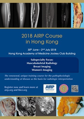 2018 AIRP Course in Hong Kong, 30 June – 2 July 2018
