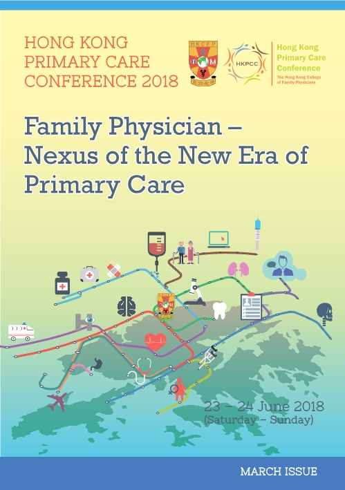 Hong Kong Primary Care Conference 2018