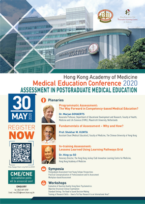 Medical Education Conference (MEC) 2020