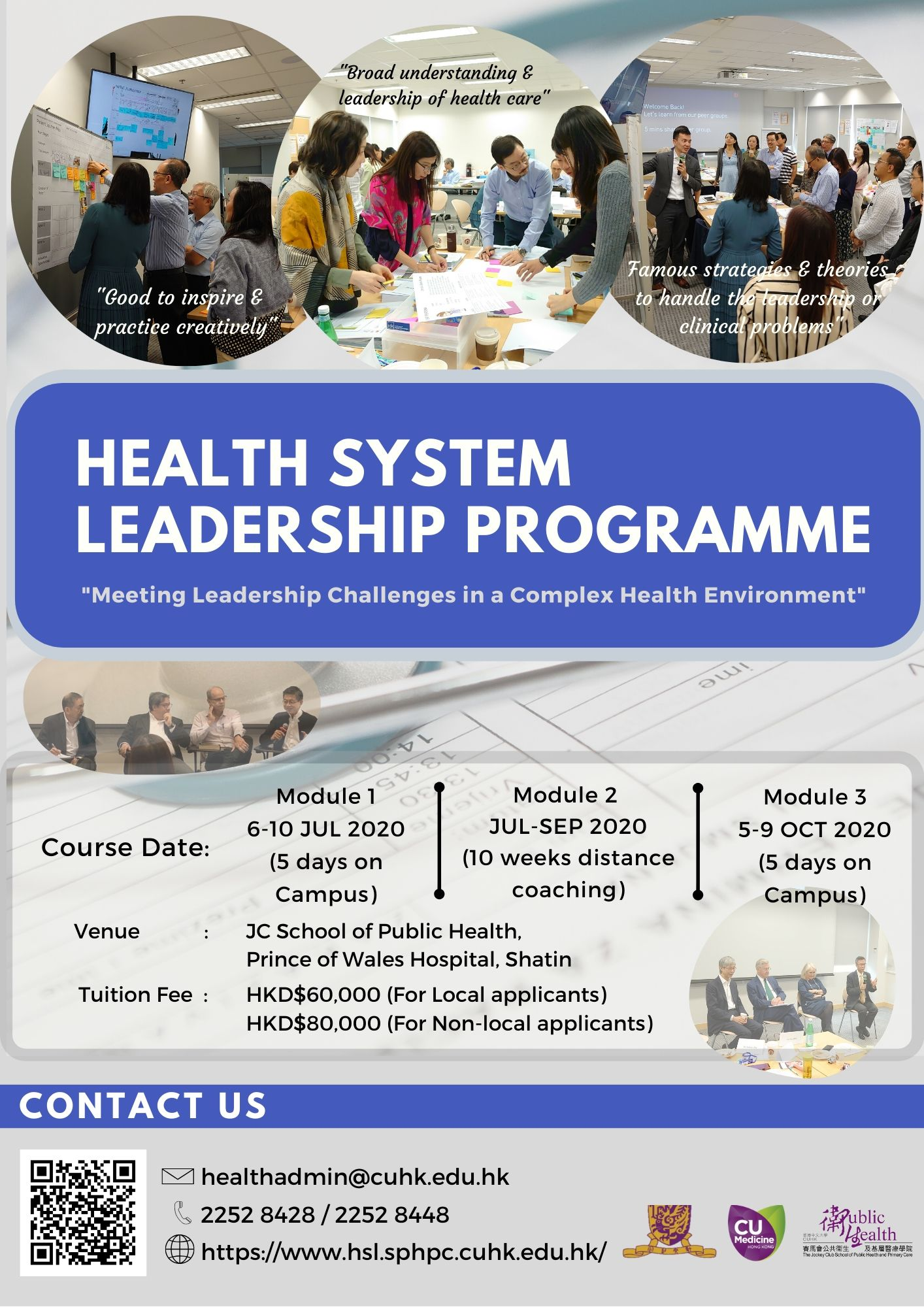 Professional Certificate Programme in Health System Leadership